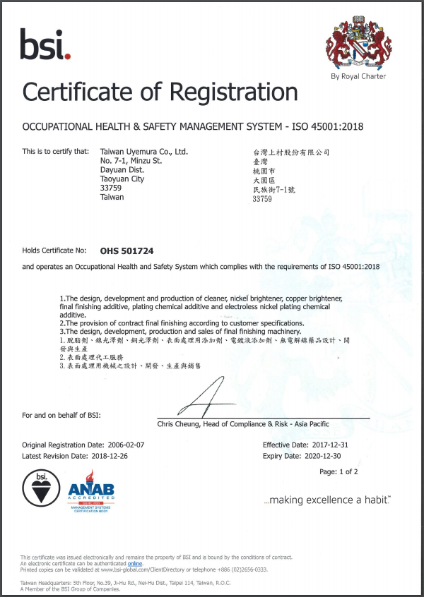 Environmental Managent System - ISO 14001:2004